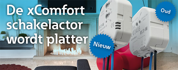 The xComfort switch actuator is now flatter